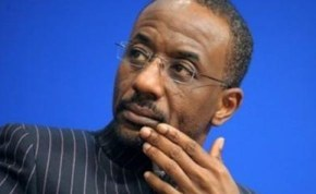 Central Bank Governor Lamido Sanusi.